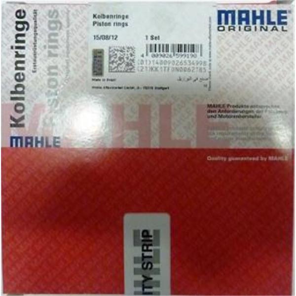 Kolbenringsatz 356 ( 60 + 75 PS) 4 Ringe 82,5 / 2,0, 2,0, 2,0, 5,0 MAHLE